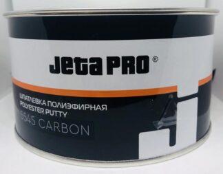 Шпатлевка с углеволокном Carbon (5545 Carbon)