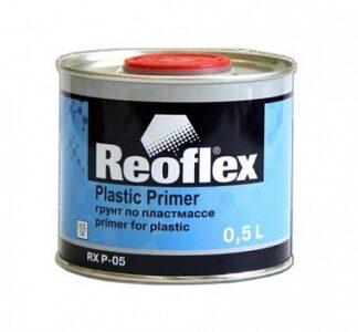 REOFLEX Plastic Primer 1К грунт по пластмассе...