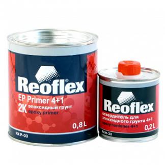 REOFLEX 2К EP Primer 4+1 Эпоксидный грунт, ко...